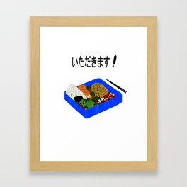 Bento Framed Art Print