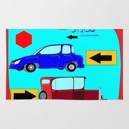 Car, Carro, Coche, Voiture, Wagen Rug