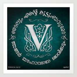 Joshua 24:15 - (Silver on Cyan) Monogram V Art Print