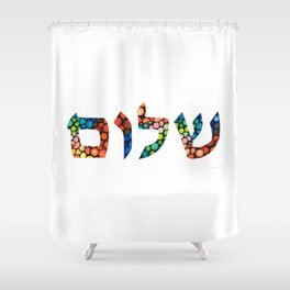 Shalom 10 - Jewish Hebrew Peace Letters Shower Curtain