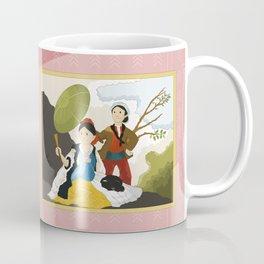 The Parasol by Goya Coffee Mug