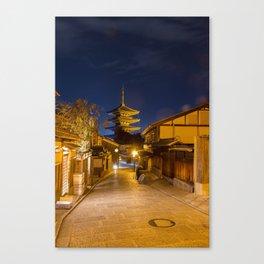 Yasaka-no-to Pagoda Canvas Print