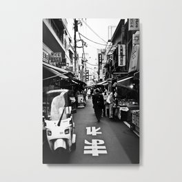 Tsukiji Fish Market Metal Print