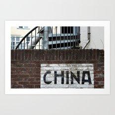 China - Chinese Wall 2.0 Art Print