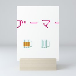True Gamer in Japanese Beer Lover Mini Art Print