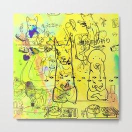Nunu&Chacha's LIFE Metal Print