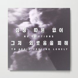 DEAN Gloomy and Lonley Pour Up Hangul Metal Print
