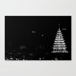 Korean Nights Canvas Print