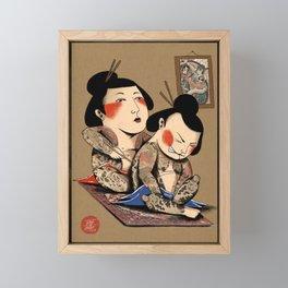 Japanese Tattoo  Framed Mini Art Print