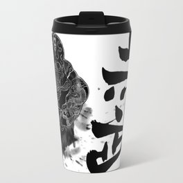 Darth in Dark Travel Mug