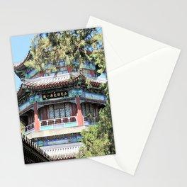 Beijing Summer Palace | Palais d'été Stationery Cards