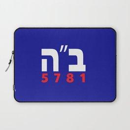 """B""""H 5781 Biden Harris 2020 Laptop Sleeve"""