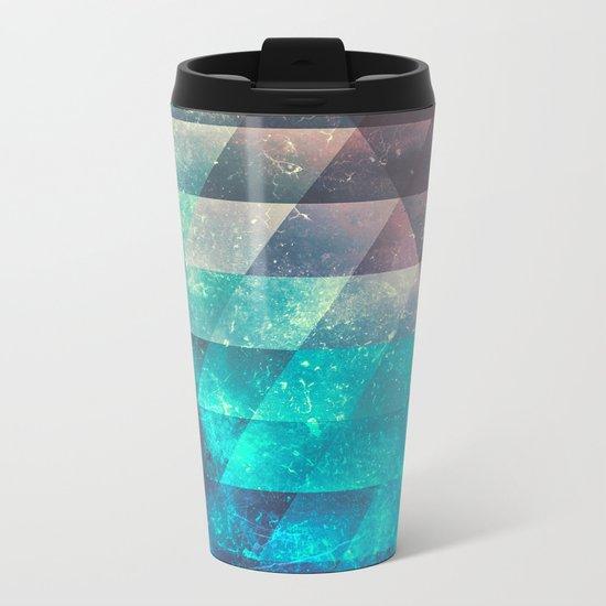 brynk drynk Metal Travel Mug