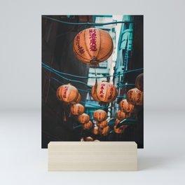 LongShan Lanterns Mini Art Print