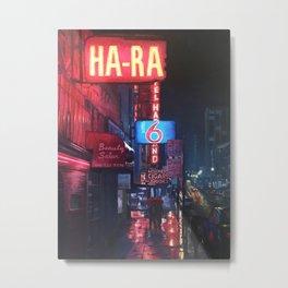 HA-RA Metal Print