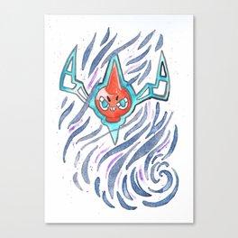 Ominous Wind Canvas Print