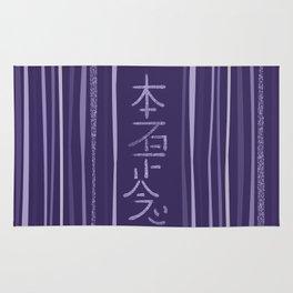 Hon Sha Ze Sho nen Symbol Rug