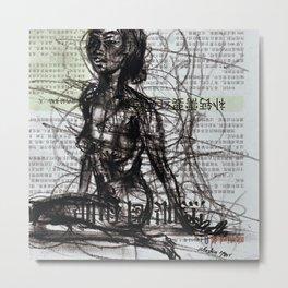 Sunset, Girl, Woman, Drawing Metal Print