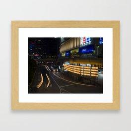 Tokyo Lanterns and Shopping Framed Art Print