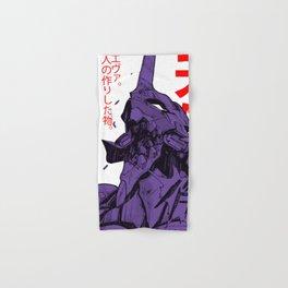 Eva 01 evangelion Hand & Bath Towel