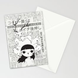 Maritaka Stationery Cards