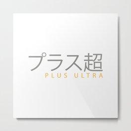 PLUS ULTRA - KANJI Metal Print
