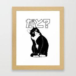 NANI? stand cat Framed Art Print