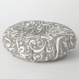 Abstract 017 - Arabic Calligraphy 42 Floor Pillow