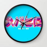 superhero Wall Clocks featuring Superhero  by brisseaux