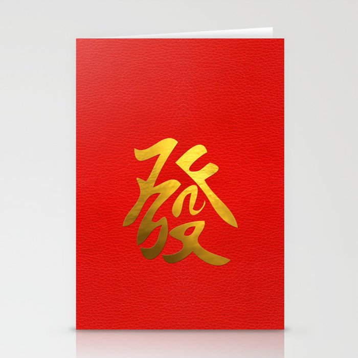 Golden Prosperity Feng Shui Symbol On Faux Leather Stationery Cards