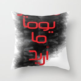 Typography -quote  for Mahmmoud Darwish Throw Pillow