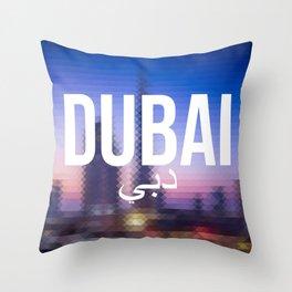 Dubai - Cityscape Throw Pillow