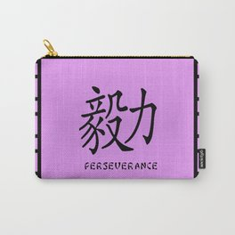 """Symbol """"Perseverance"""" in Mauve Chinese Calligraphy Carry-All Pouch"""