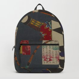 Japanese ARCHER Backpack