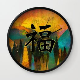 Chinese Symbol For Good Fortune Wall Clock