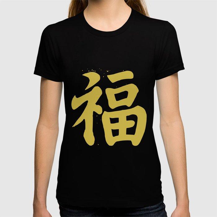 LUCK character T-shirt