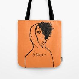love is .... Tote Bag
