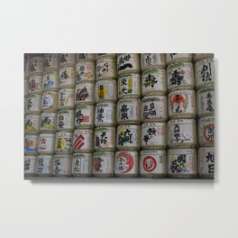 Sake Metal Print