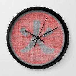 HOKAGE Icon Awesome Wall Clock