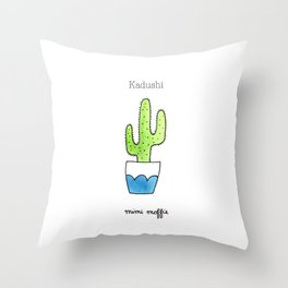 Kadushi Throw Pillow