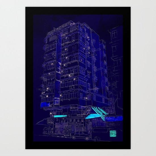 I Love Hong Kong Art Print