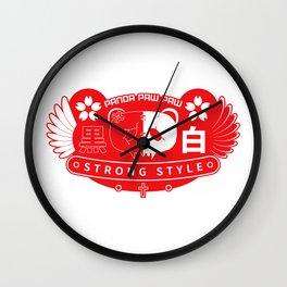 Panda Paw Paw Wings T-Shirt Design (Red White) Wall Clock