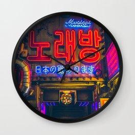 Noraebang Wall Clock