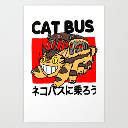 Cat bus Art Print