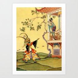 "Folk tale ""1001 Nights"" by Virginia Sterrett Art Print"