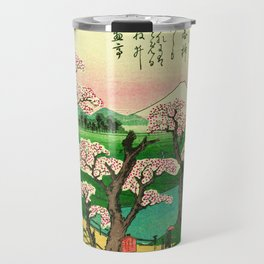 Evening Glow at Koganei Bridge Travel Mug