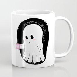 OOOOOO a floating cup! Coffee Mug