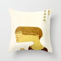 shameless Throw Pillows featuring Shameless by Julia Yellow