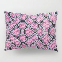 Song of Bringing Things Together - Traditional Shipibo Art - Indigenous Ayahuasca Patterns Pillow Sham