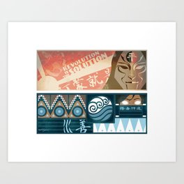 Korra and Amon Banners Art Print